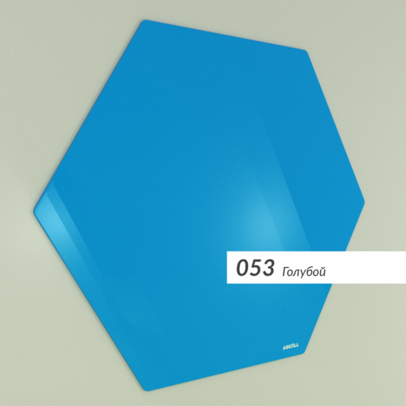 Askell Hexagon 120x120